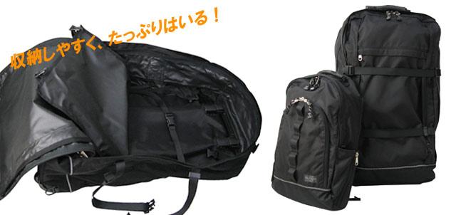 00d80637c974 キャリーバッグとして使うときは、肩ひもを収納!ファスナーを開けると肩ひもが出てきます。また、背面はクッション性のあるエアーメッシュパットを使用しているので、  ...