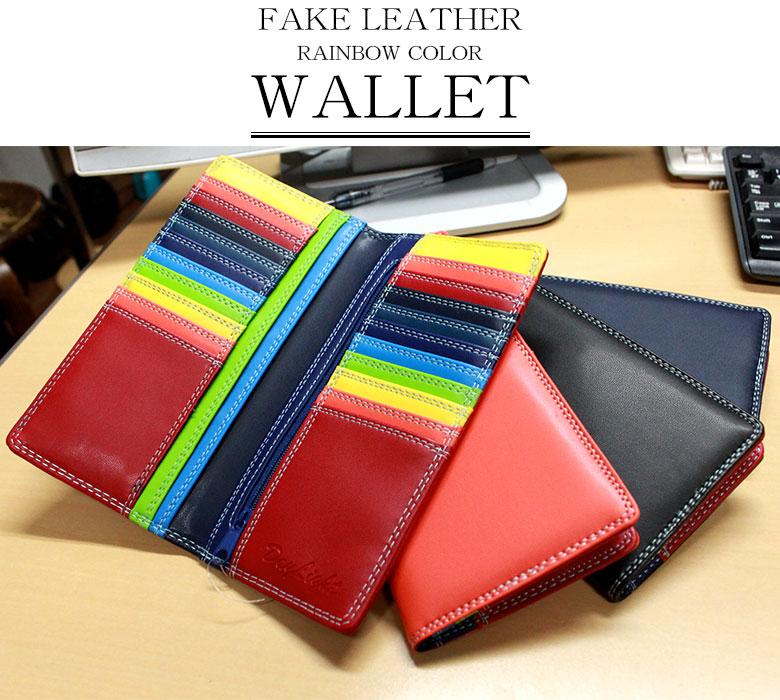 【楽天市場】財布 メンズ 二つ折り 二つ折り財布 虹色 ...