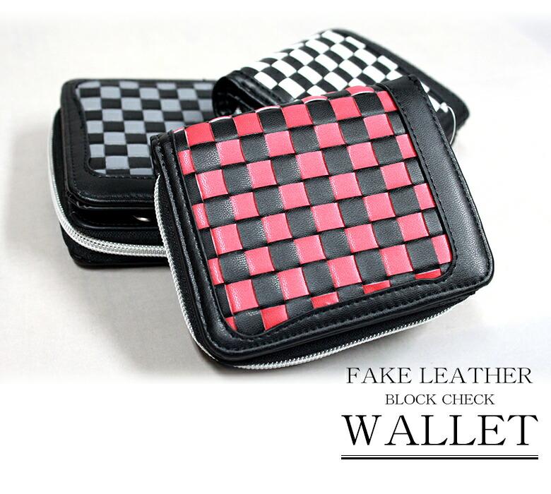 財布 通販 二つ折り チェック柄 ウォレットブラック/ホワイト・ブラック/グレイ・ブラック/レッド合成皮革