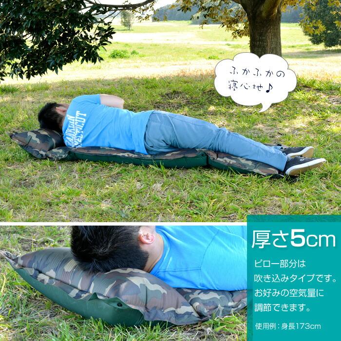 レジャーシート おしゃれ 運動会 大型レジャーシート 4人〜6人用 2m×2m レジャーシート