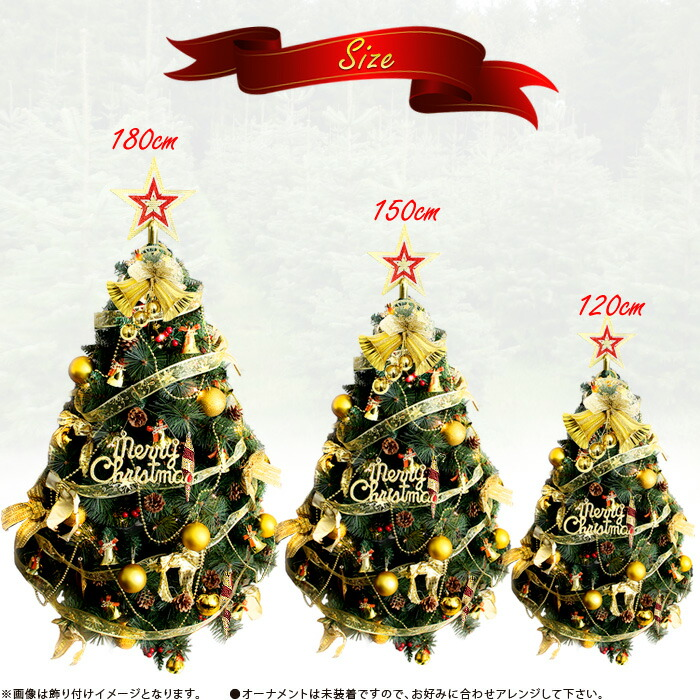 Groovy | Rakuten Global Market: • Christmas tree 150 cm champagne ...