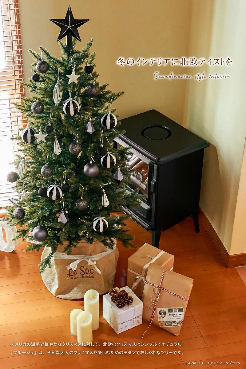 楽天市場】クリスマスツリー 120cm 樅 北欧 【ブルージュ】選べる