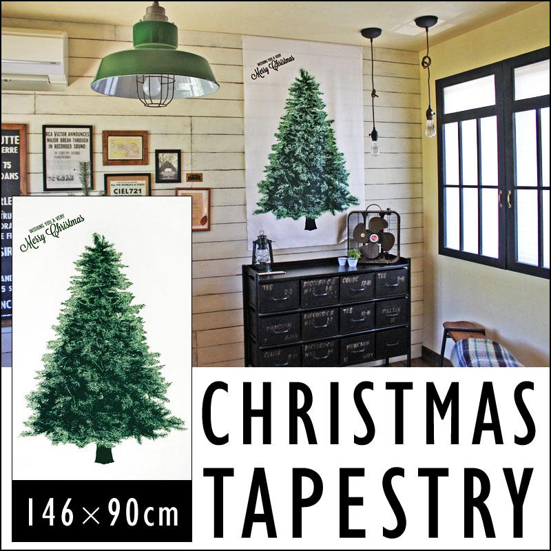 Groovy Christmas Tree Tapestry 146cm 90cm Wall Hangings