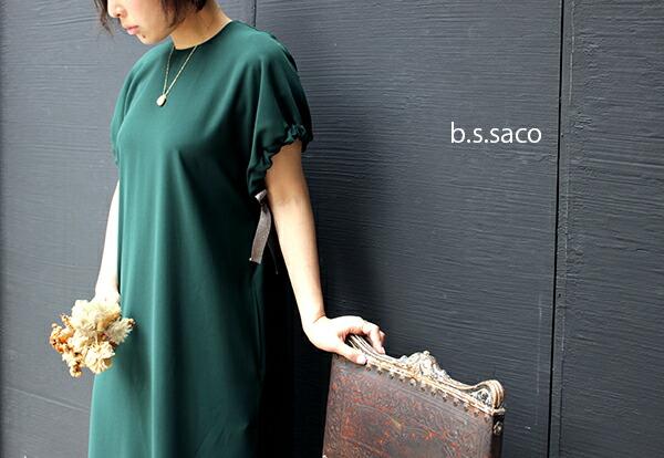b.s.saco/ビーエスサコ