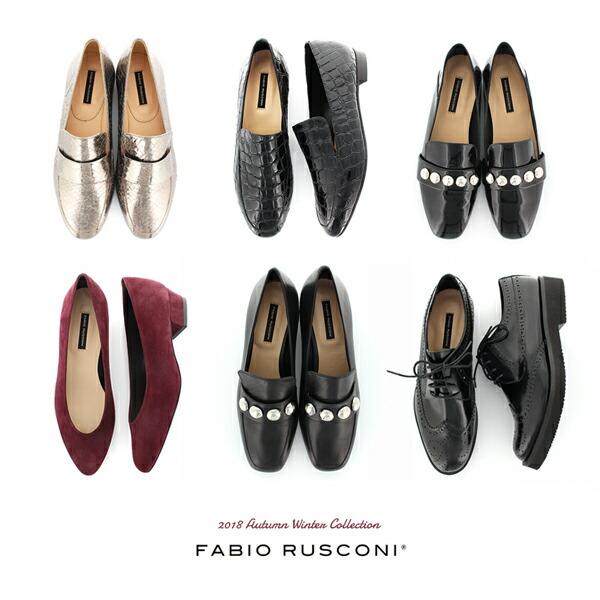 FABIO RUSCONI/ファビオ ルスコーニ