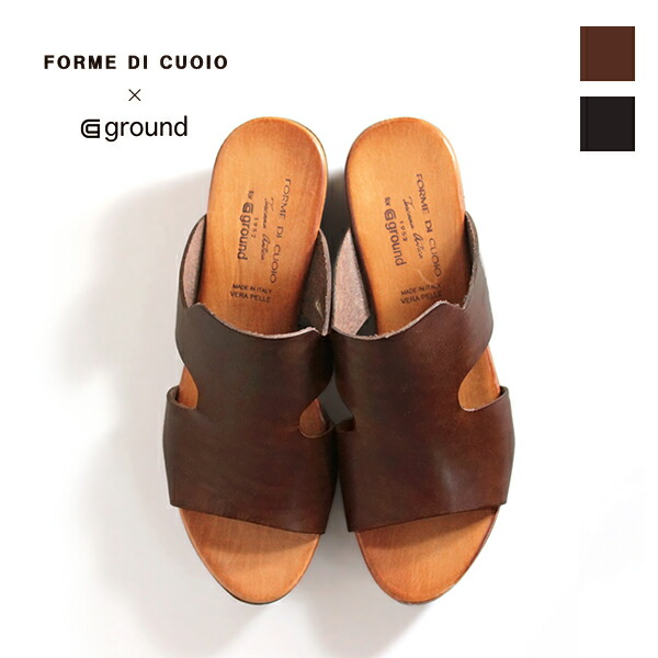 Forme di cuoio by ground