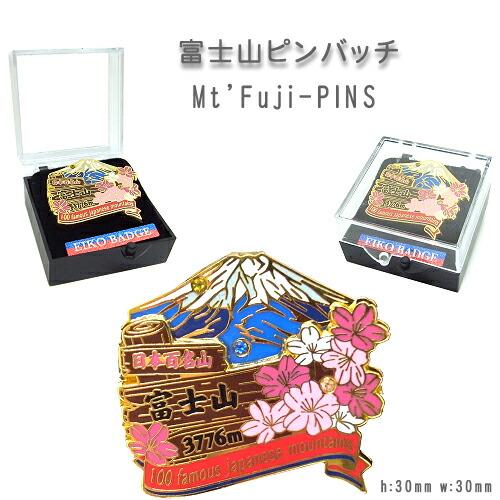 富士山雑貨