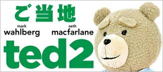 テッド、ted