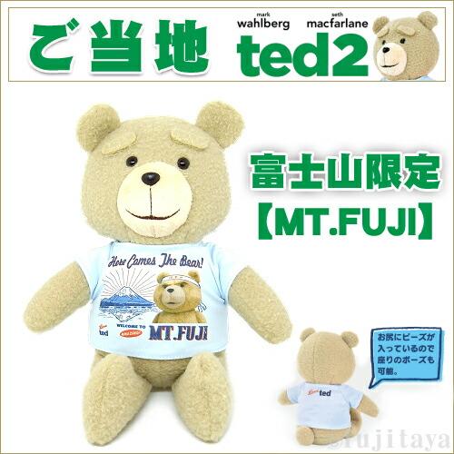 ご当地テッド