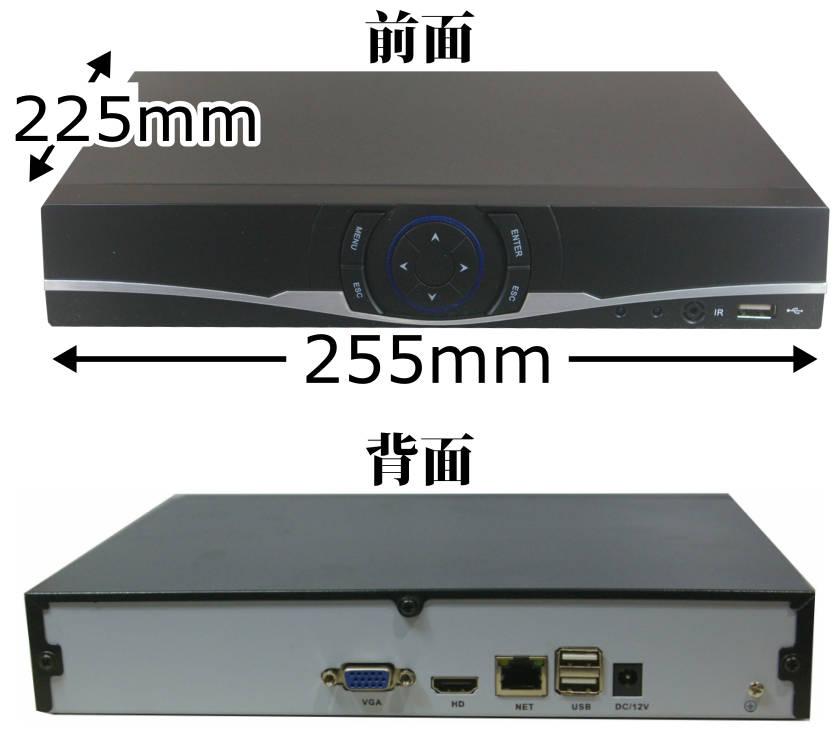 NVR(IPレコーダー)