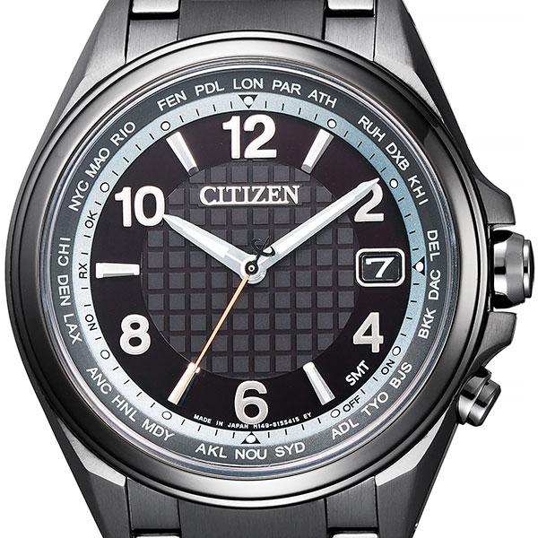 CB1075-52E