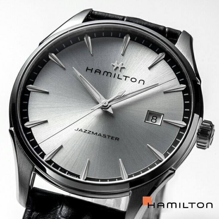 ハミルトン,H32451751
