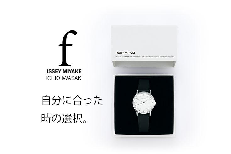 """""""イッセイミヤケ,f(エフ)"""""""