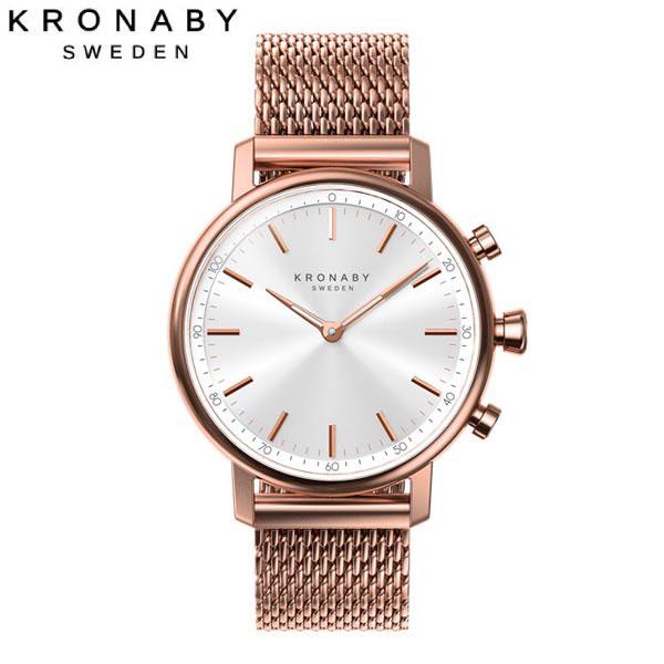 クロナビー [KRONABY] スマートウォッチ [smart watch] キャラット [CARAT] A1000-1920