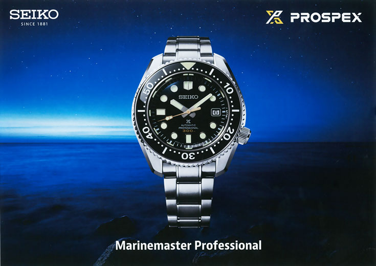 Seiko Prospex SBDX023