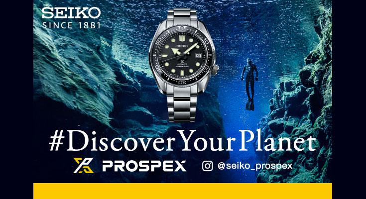 SEIKO PROSPEX(セイコー プロスペックス)