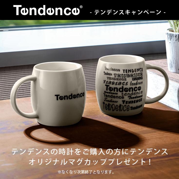 テンデンス