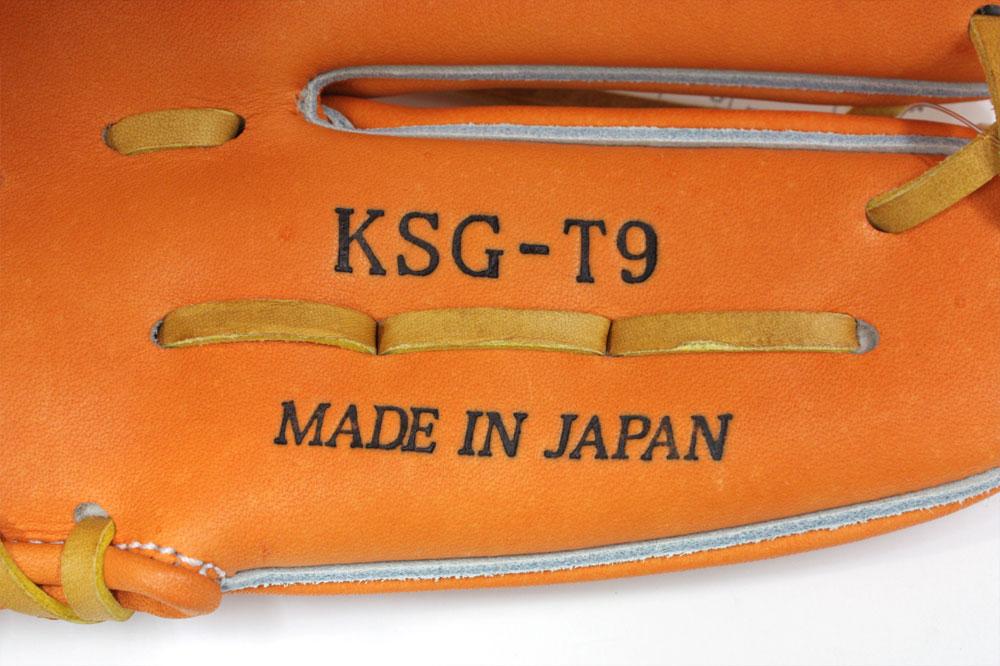 久保田スラッガーの硬式用グラブ KSG-T9 DPオレンジ