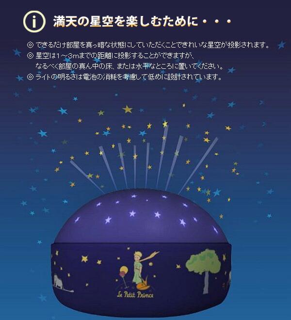 【楽天市場】【販売終了】【ポイント10倍】 星の王子さま お ...