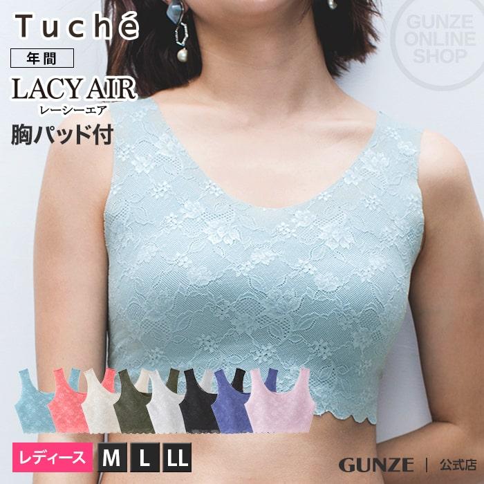 Tuche(トゥシェ)/総レースハーフトップ