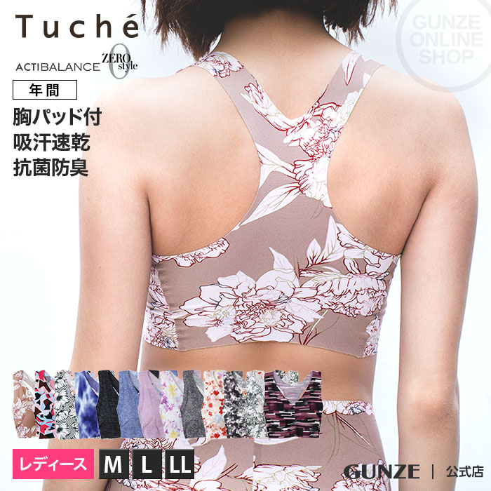 Tuche(トゥシェ)/ハーフトップ