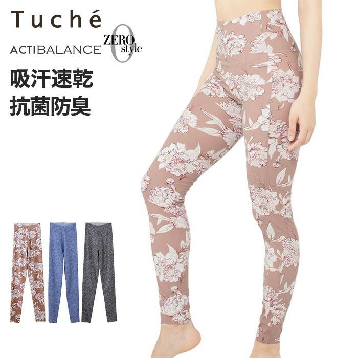 Tuche(トゥシェ)/10分丈レギンス