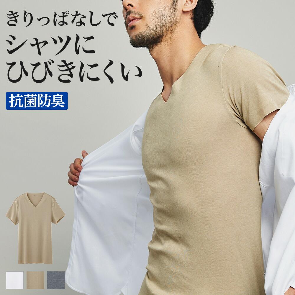 YG(ワイジー)/VネックTシャツ