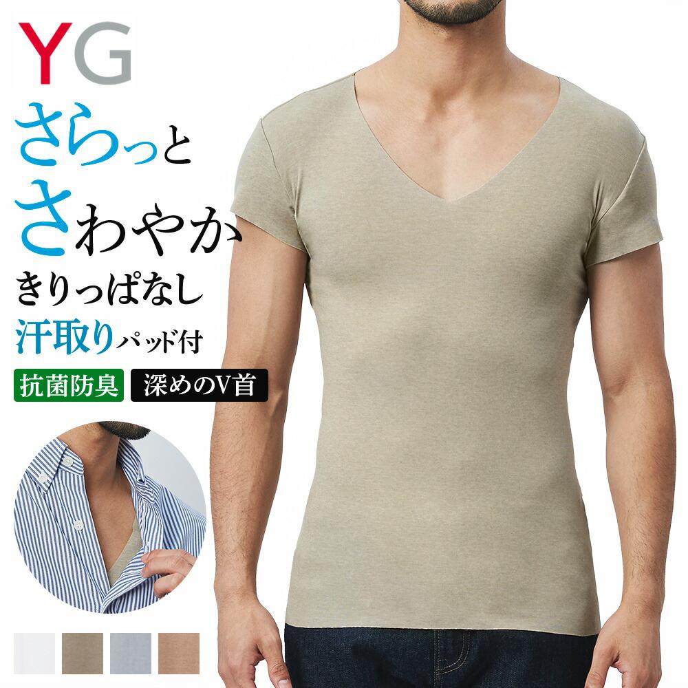 YG(ワイジー)/ステルスインナー