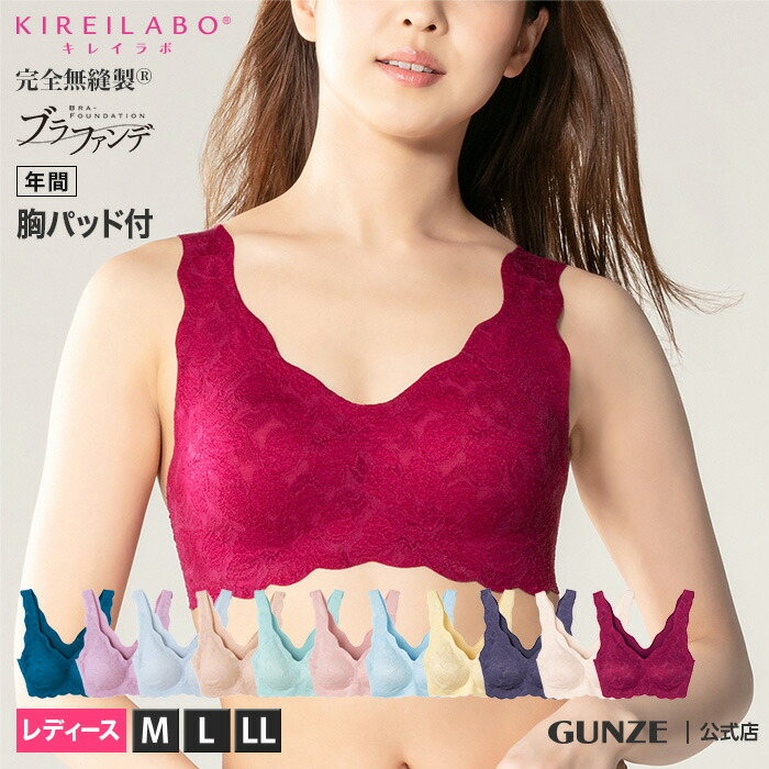 KIREILABO(キレイラボ)/完全無縫製×保湿加工ハーフトップ