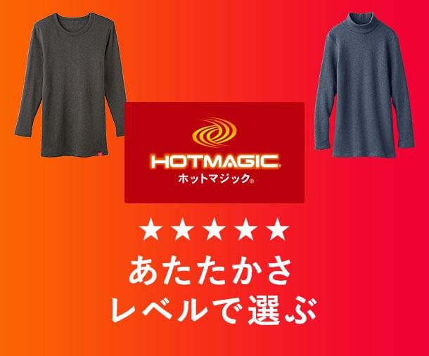 HOTMAGIC