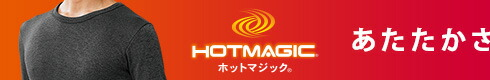 HOTMAGIC メンズ