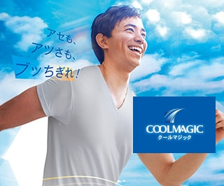 COOLMAGICメンズ