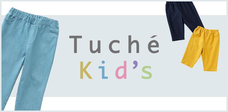 Tuche Kid's