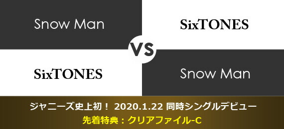 SixTONES vs Snow Man