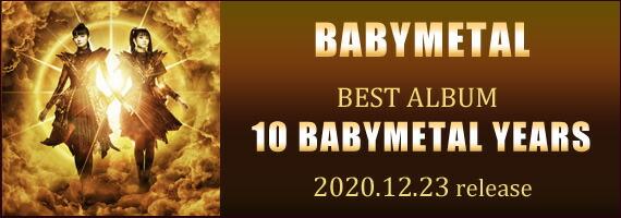 BABYMETA