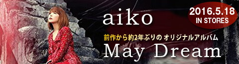 aiko/May Dream