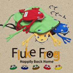 FlukeFrog