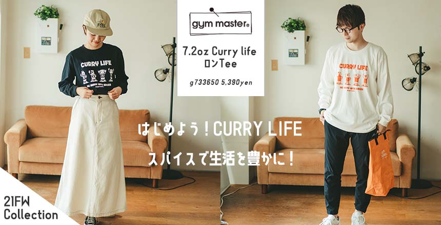 CurryLifeロンTee