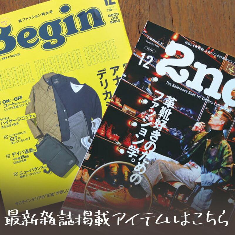 最新雑誌12月号