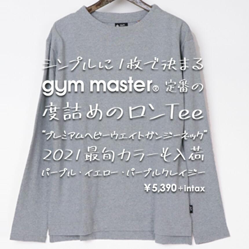 g802303