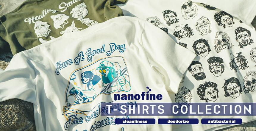 nanofine
