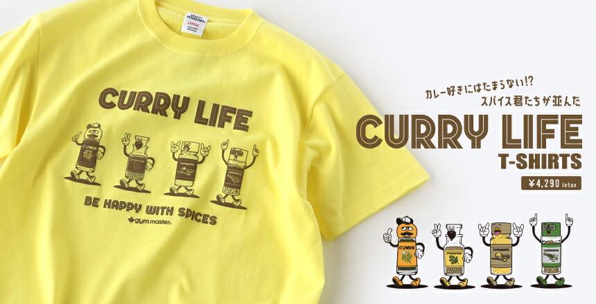 CURRY LIFE Tee