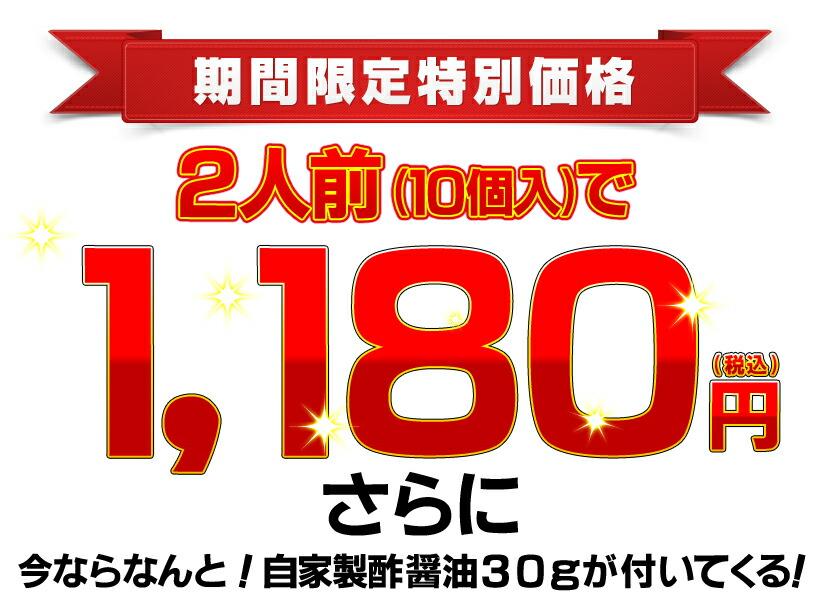 今なら1680円で購入できます!
