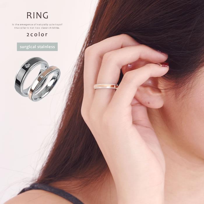ペアリング/ステンレス/写真1/指輪/レディース