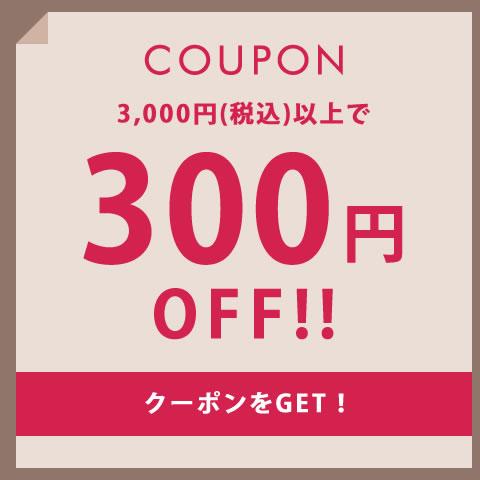 ChatonBlanc シャトンブラン 300円OFFクーポン