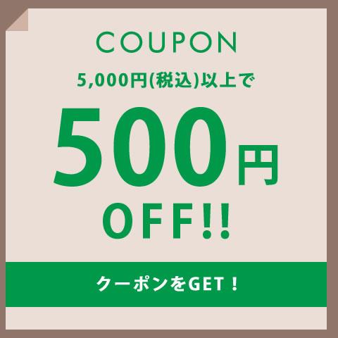 ChatonBlanc シャトンブラン 500円OFFクーポン