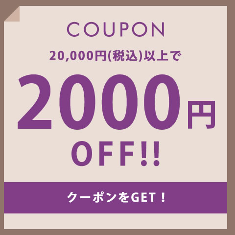 ChatonBlanc シャトンブラン 2000円OFFクーポン