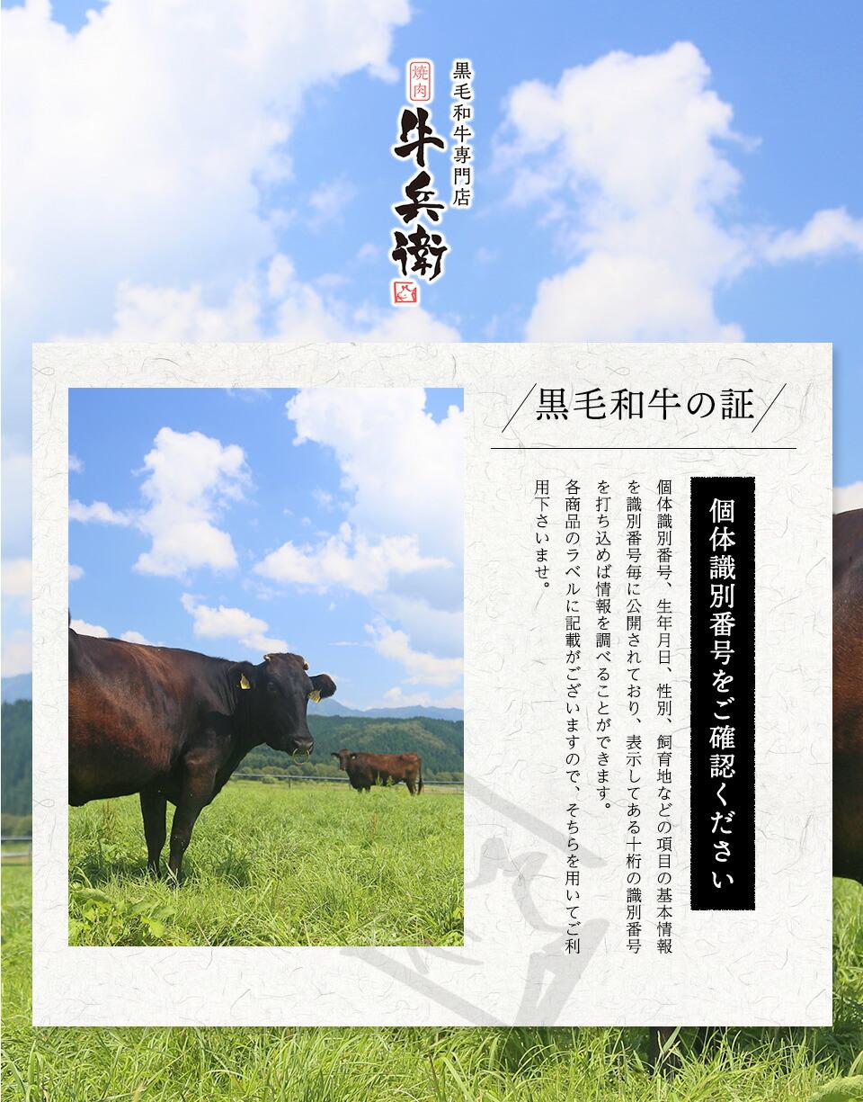 飛騨牛の証