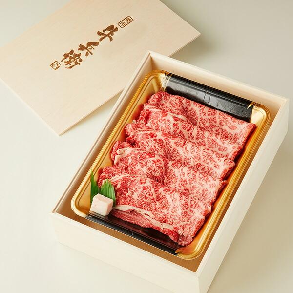 すき焼き300g 桐箱
