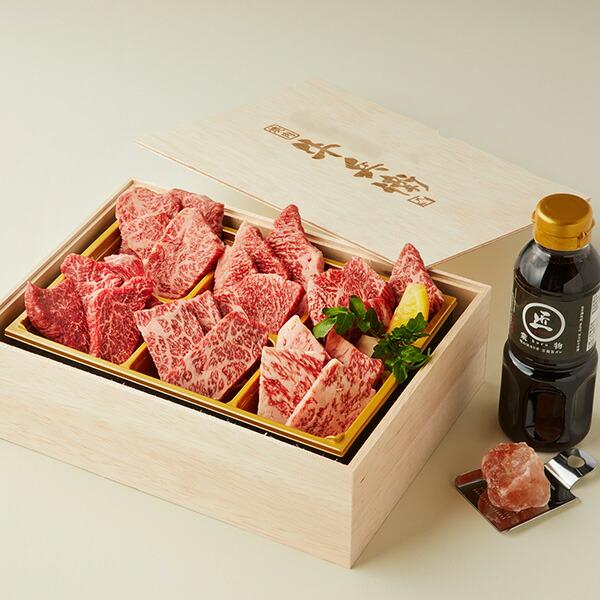 飛騨牛 焼肉セット【 極 】桐箱